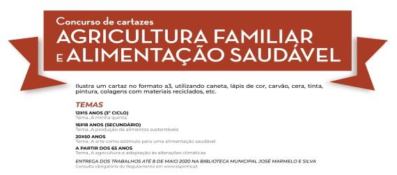 Concurso de Cartazes «Agricultura familiar e alimentação saudável»